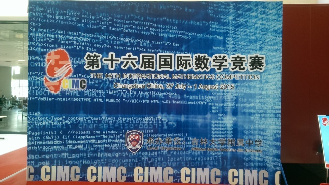 [Blue CIMC background, featuring horrible deprecated HTML]