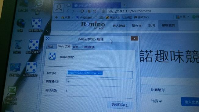 Adding desktop shortcuts to shady Lenovo laptops