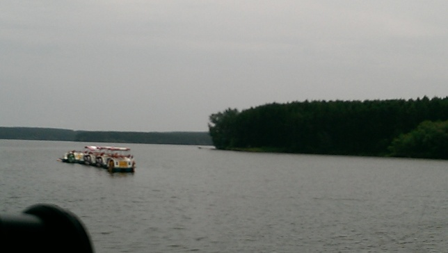 [Lake and ferry]