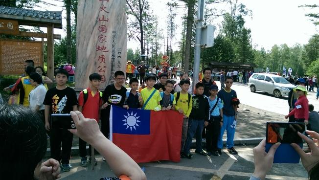 [CIMC team with Taiwan flag]